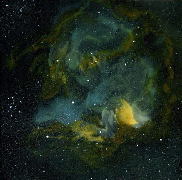 Nebula Two Smaller e1496628643187